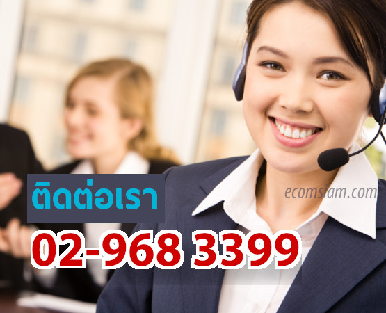 for more information about vps server in thailand - please contact us phone. 02-968-3399 / 02-968-2665 or Line : @ecomsiam for vps quotation