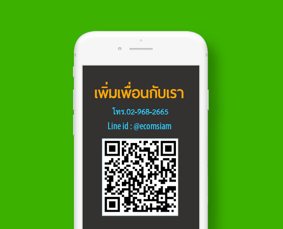 contact ecomsiam Add friends with us Line id : @ecomsiam
