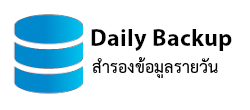 daily backup web hosting thailand ,free domain,free SSL and free open source software installation