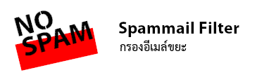 Spam mail filter for email web hosting thailand,free domain,free SSL