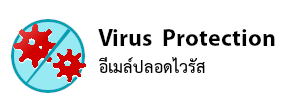 web hosting thailand  with virus protection for email ,free domain,free SSL
